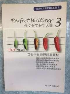 英文作文摘星奪A系列3 perfect writing 3 作文好字好句天書
