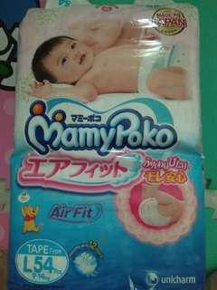 Air fit made in Japan Mamypoko L size Diapers