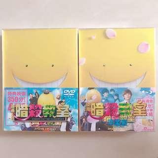日版暗殺教室DVD+畢業篇Blu-ray 山田涼介 二宮和也