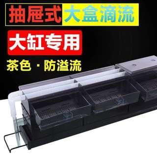 🚚 Fish tank filter box