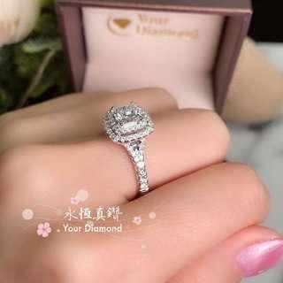 Your Diamond 永恆真鑽 18K公主方鑚石戒指 D色 VS2  附GIA 證書