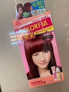 染髮膏 紅色 台灣品牌卡樂芙 購自台灣 100%未開封