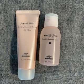 Milbon Jemile Fran shampoo and treatment set for fine hair  (包順豐)
