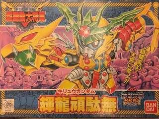 BB戰士 No.143 輝龍頑駄無 SD Gundam 高達模型