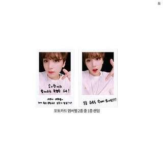 [WTB/LF] NCT 127 Haechan Voice Keyring Photocard