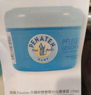 德國製造Penaten Creme嬰兒修護霜