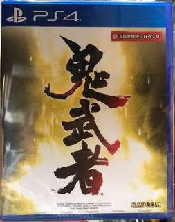 PS4 全新 鬼武者 中文版