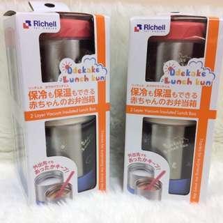 日本直送✈️✈️ Richell保冷保溫壺  😍現貨 現貨😍