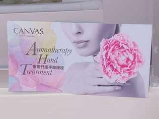 Canvas 香薰舒緩手部護理換領券Free Aromatherapy hand treatment