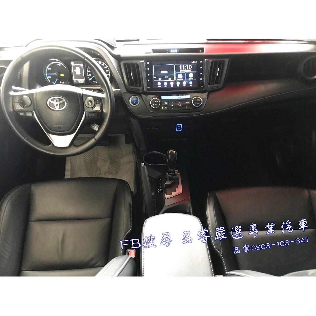 2018 Toyota RAV4 2.5 Hybrid 頂規
