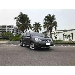 #鐵三角車業 16年 LIVINA 頂級旗艦款 最佳必備轎旅車