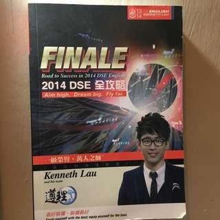 Finale Road to Success in DSE English by Kenneth Lau