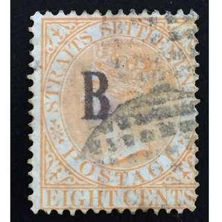 1883 British PO in Siam Bangkok opt Straits Settlements QV 8c CA Used SG#20 CV£75 Q137