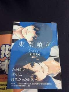 🚚 TOKYO GHOUL ARTBOOK