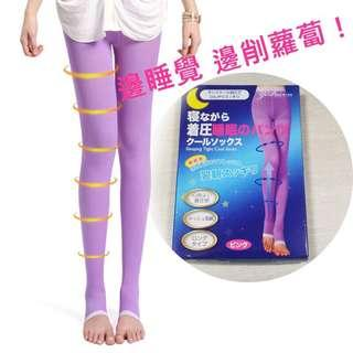 【 日本塑形壓力褲 】