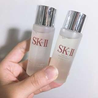 SK-II Facial Treatment Essence and Clear Lotion Travel Kit
