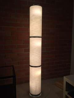 VIDJA Floor Lamp