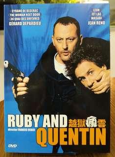 【DVD-法】越獄瘋雲 Ruby and Quentin