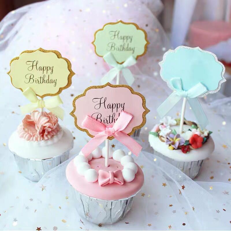 蛋糕 插牌 生日 happy birthday love 壽字 草 星 月亮 太陽 杯子 心
