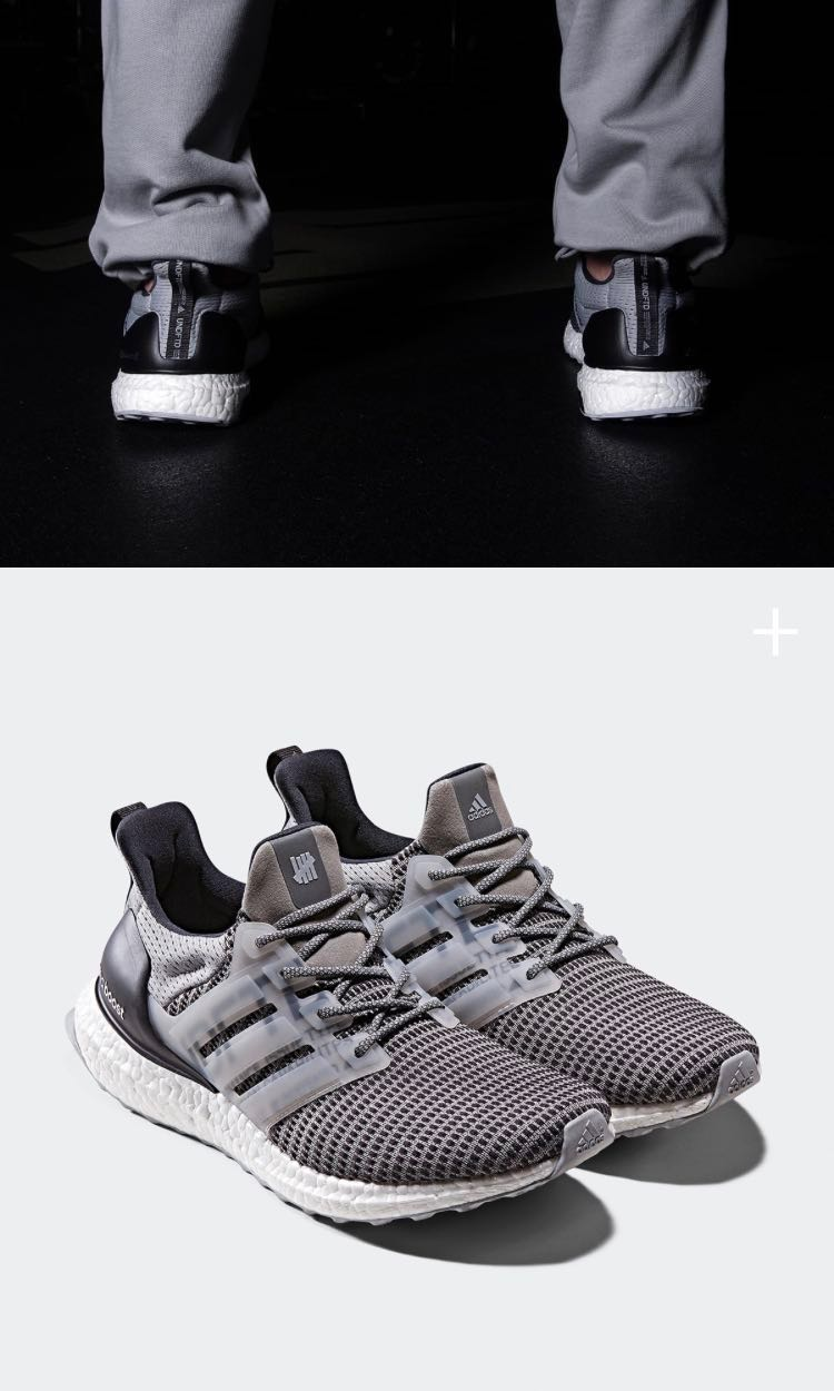 wholesale dealer b83f1 ba10f Adidas X Undefeated Ultra Boost