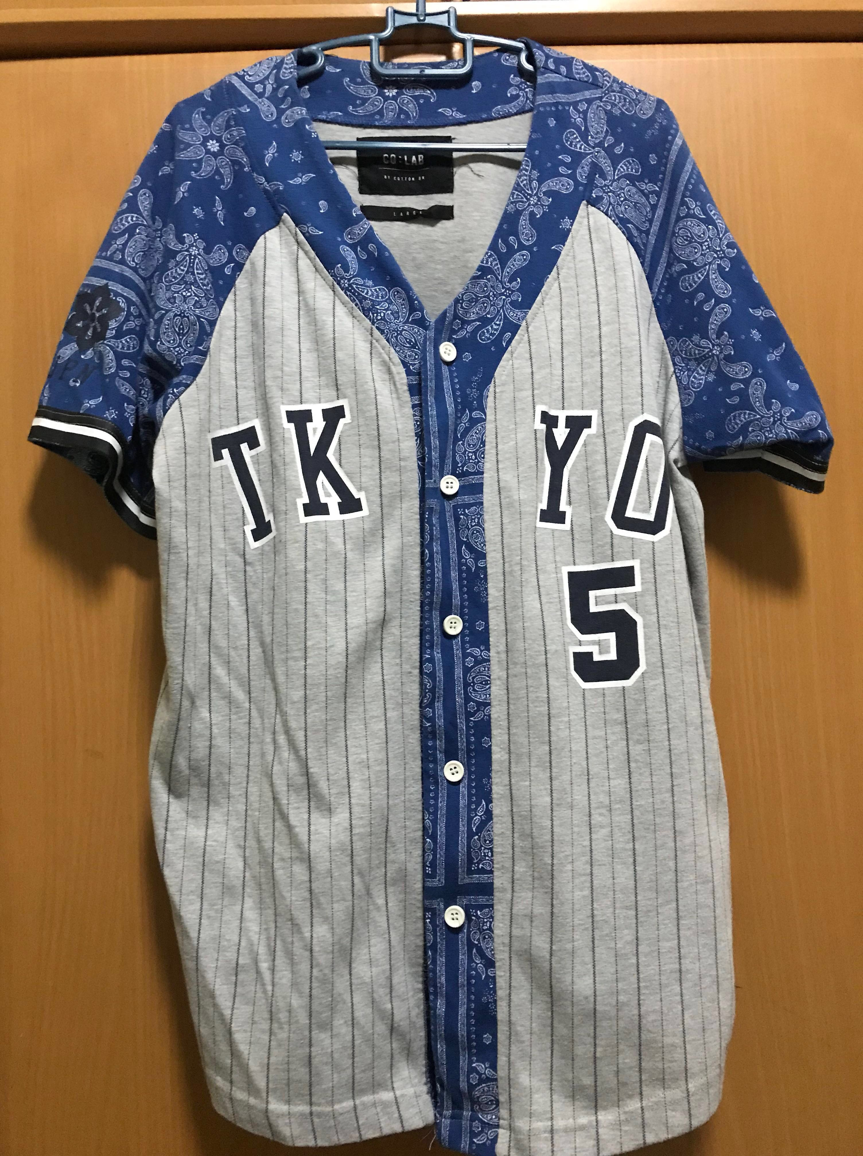best service cf2f2 9d597 CO:LAB by Cotton On (Tokyo 5 Baseball Jersey)
