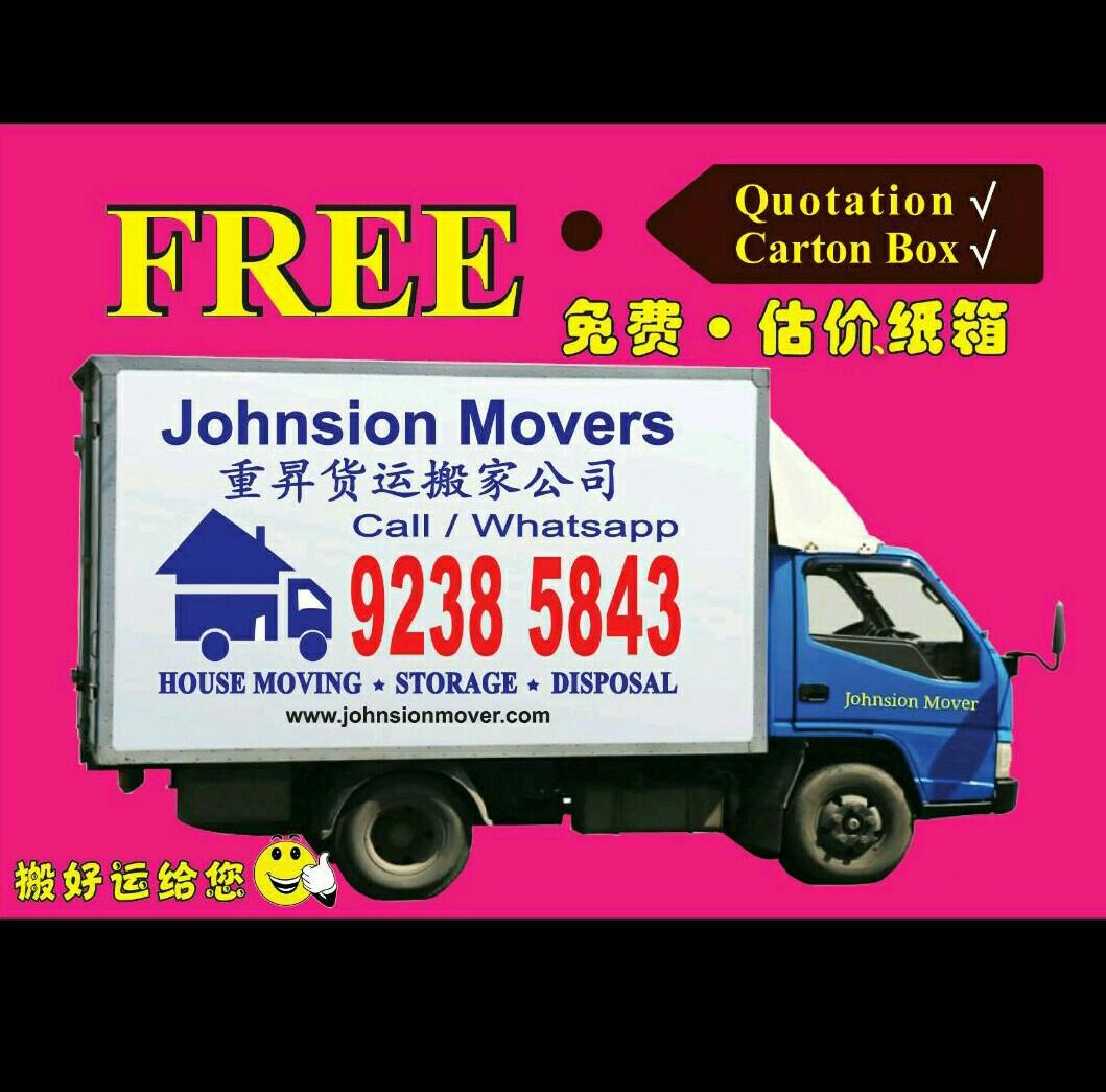 FREE QUOTATION call 92385843 JohnsionMover