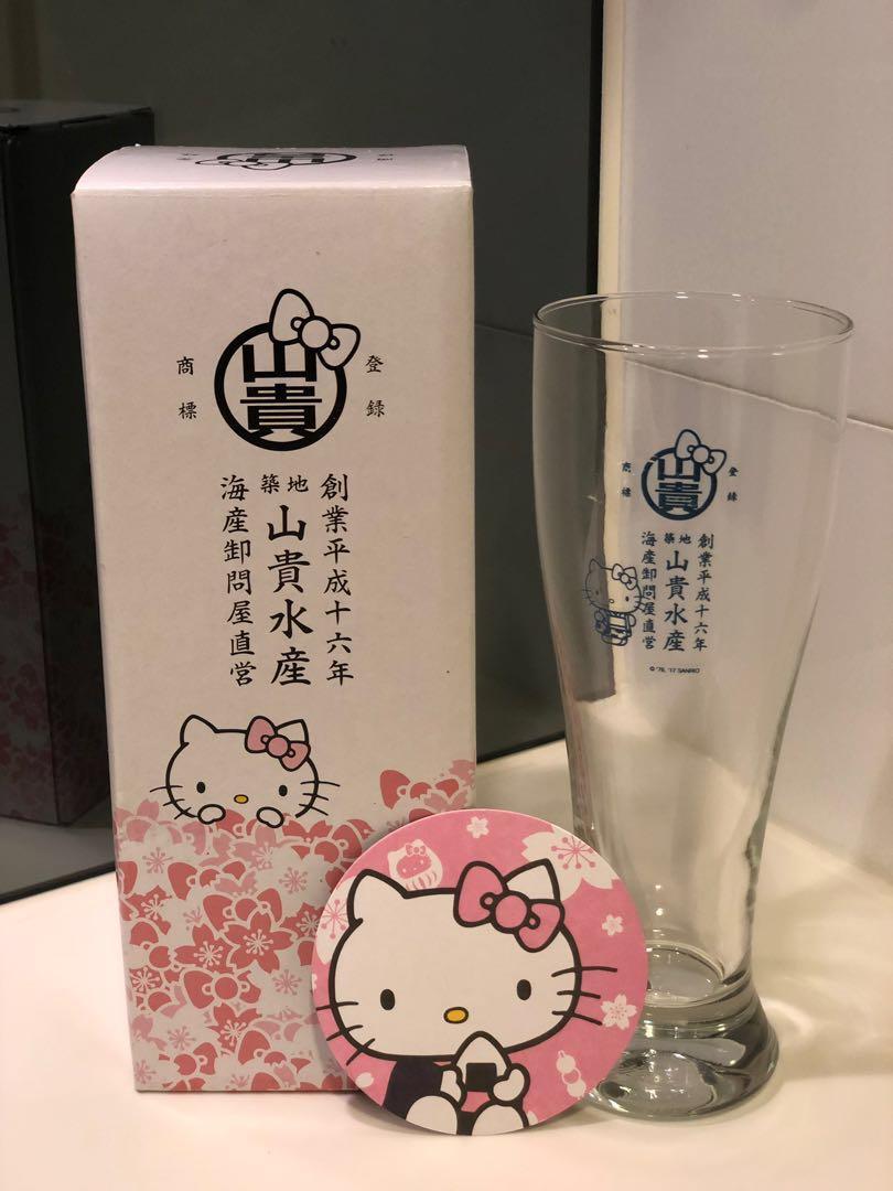Hello Kitty Beer Glass