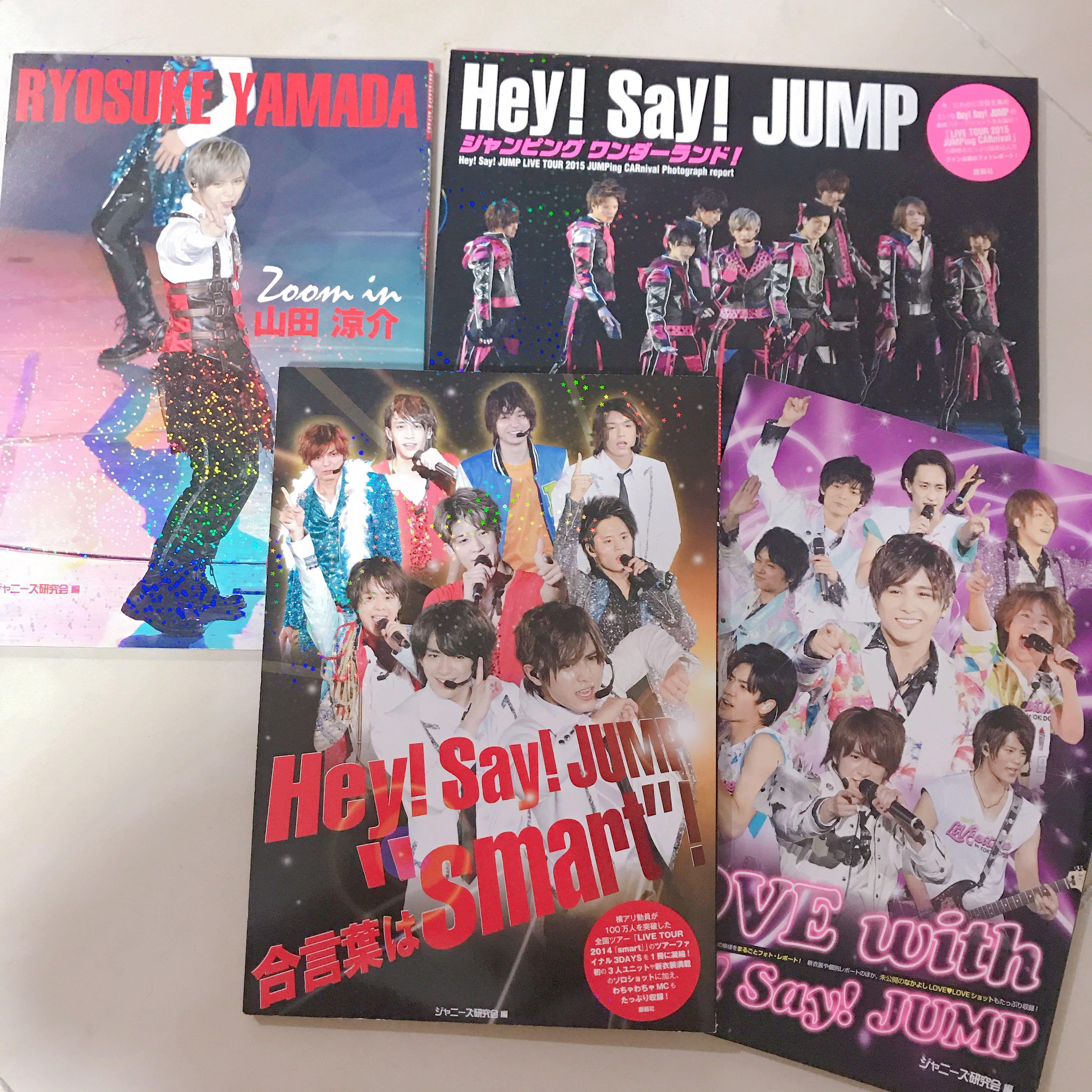 Hey! Say! JUMP 寫真集