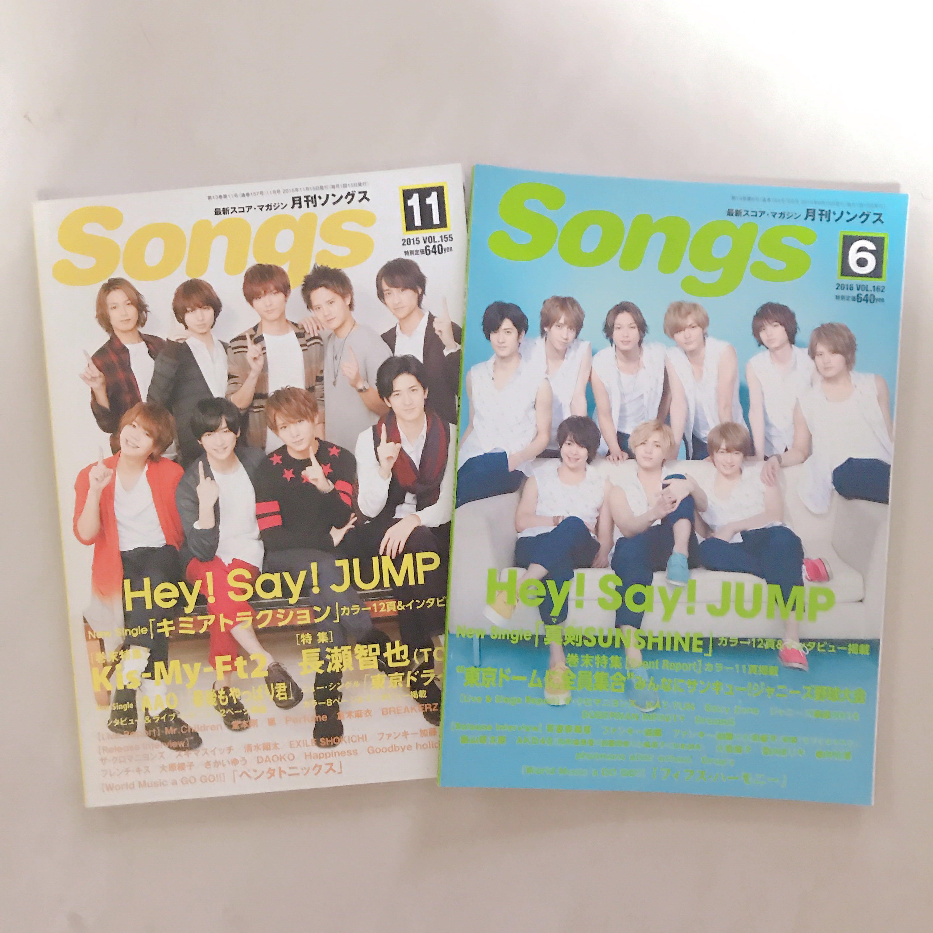 Hey! Say! JUMP Songs日雜表紙 山田涼介 J家