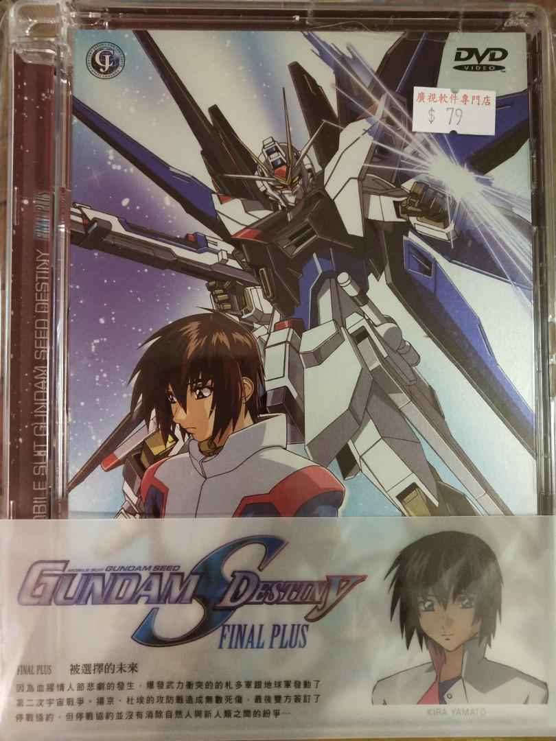 Mobile Suit Gundam Seed Destiny Final Plus DVD