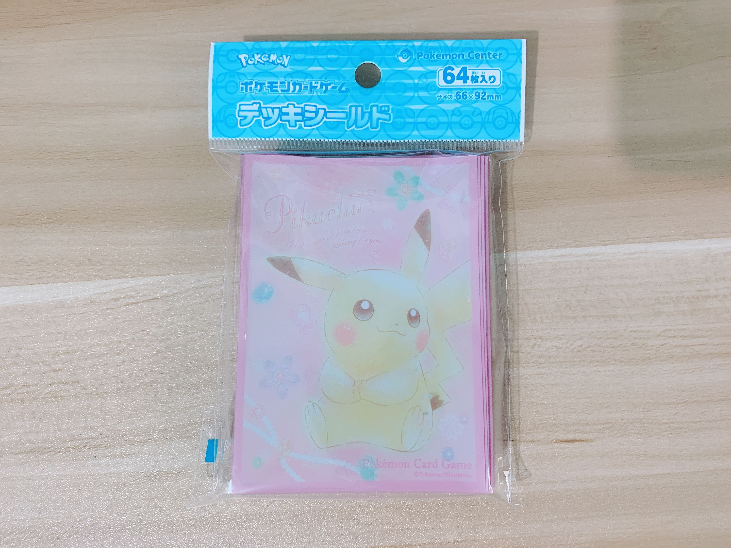 POKÉMON CENTER 2019 PIKACHU JEWEL SET OF 64 DECK SLEEVES