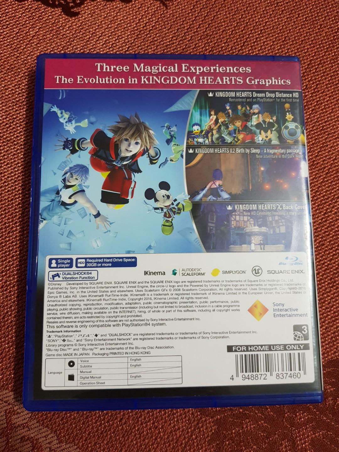 PS4 Square Enix Kingdom Hearts 2 8 HD Final Fantasy Disney