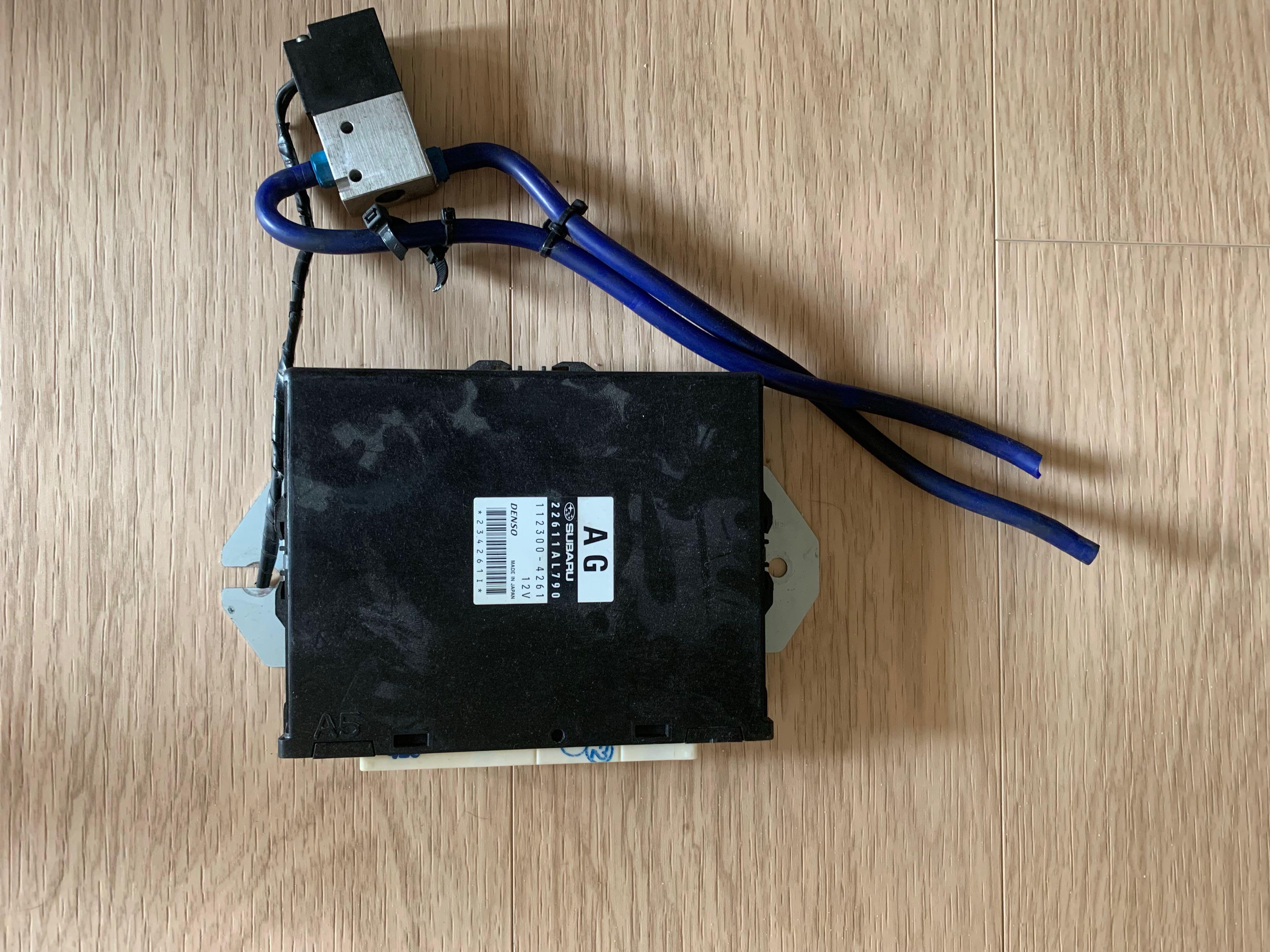 Subaru Legacy ECU + Tuning module by Edgeworks, Car