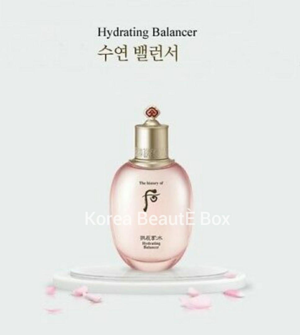 The History of Whoo - Gongjinhyang Soo Sooyeon Super Hydrating Eye Essence Special Set