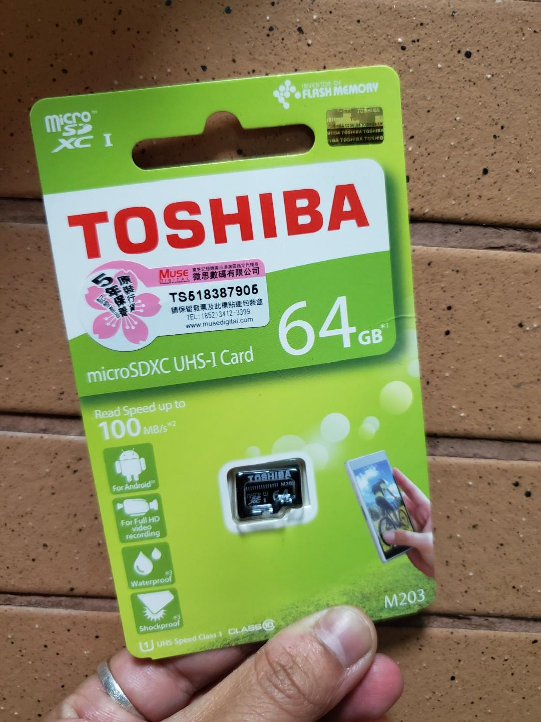 Toshiba 64GB SD card