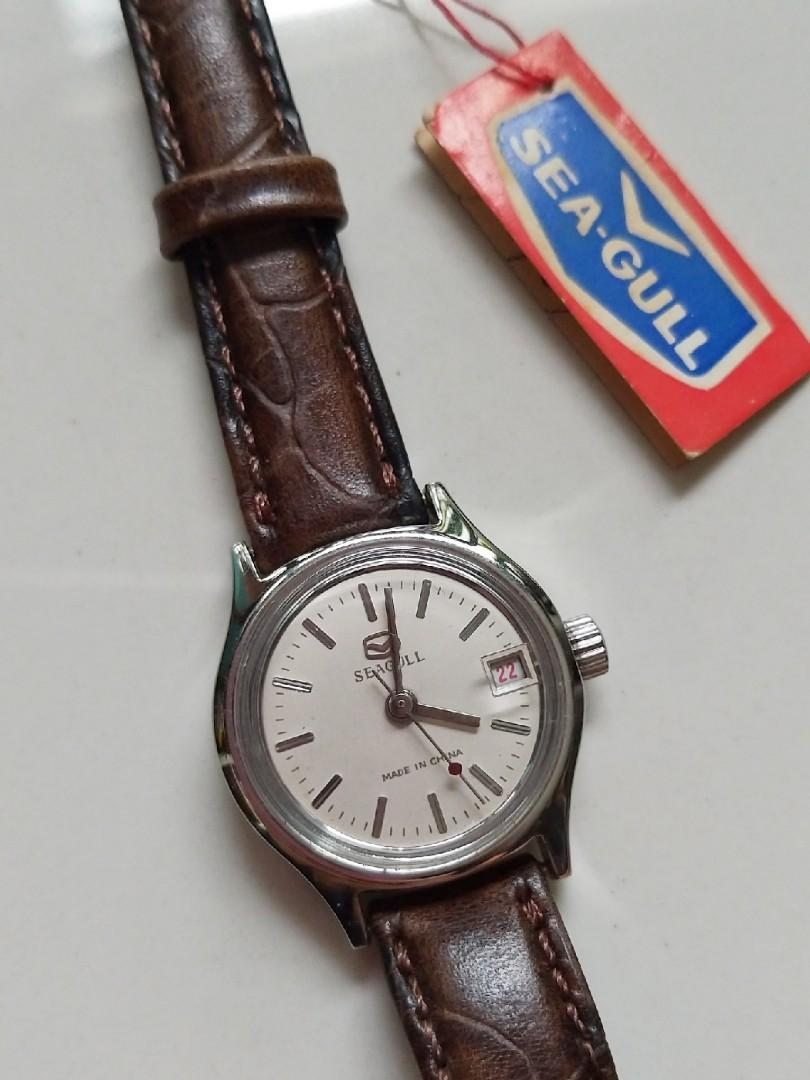 Very RARE Vintage Seagull Brand with Date Function Automatic Winding Watch from 1970s - NEW Old Stock