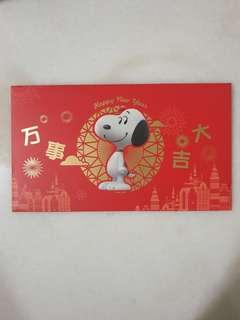🚚 SK Jewellery Snoopy 999 Pure Gold Note Ang Pow