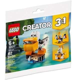 Lego 30571 Pelican  Polybag
