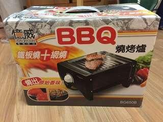 迷你燒烤爐