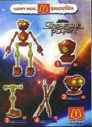 (大減價) 2002年絕版開心樂園餐玩具