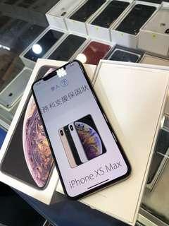 iphoneXsMax 256g