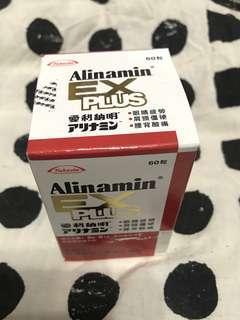 愛利納明 舒緩疲勞補充劑EX PLUS