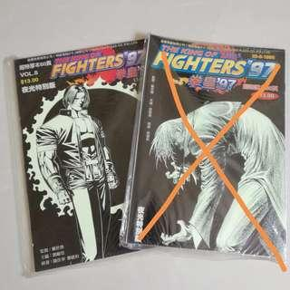 The King of Fighters '97 with luminous cover book (2 books)
