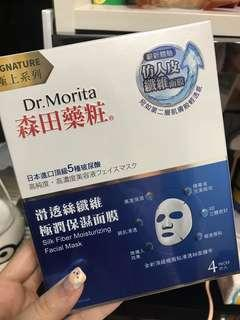 Dr Morita 森田藥莊 保濕纖維面膜 mask