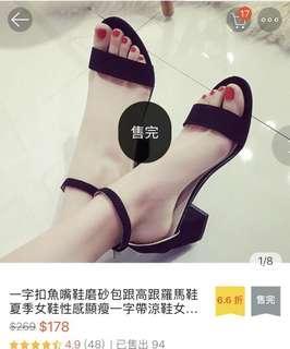 🚚 [含郵]ㄧ字扣 低跟羅馬鞋