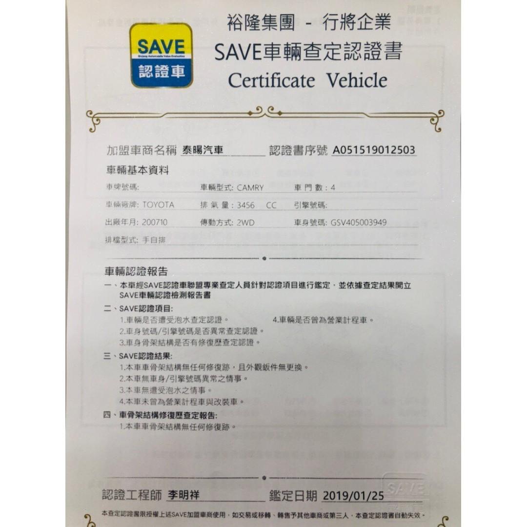 07年 豐田 Camry 3.5  Ikey 摸門解鎖 雙區獨立恆溫 精品改裝12