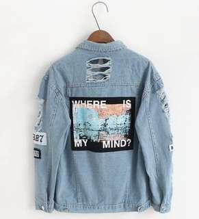 Jean Patch Jacket -Where Is My Mind The Pixies - grunge punk 90s 80s