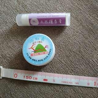 🚚 護唇膏和防蚊糕