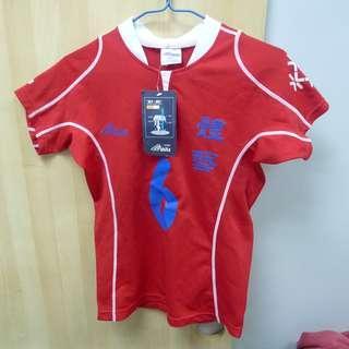 賽馬會體藝中學 排球校隊 Akita 球衣 波衫
