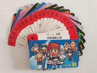 香港版 萬變咭 未來警察 白卡 20張